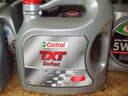Castrol TXT 5W-40 motorolaj csere, autószerviz, autójavító, autójavítás: Budapest, XIII ker, 13. kerület, Angyalföld - 640x480 pixel - 98616 byte
